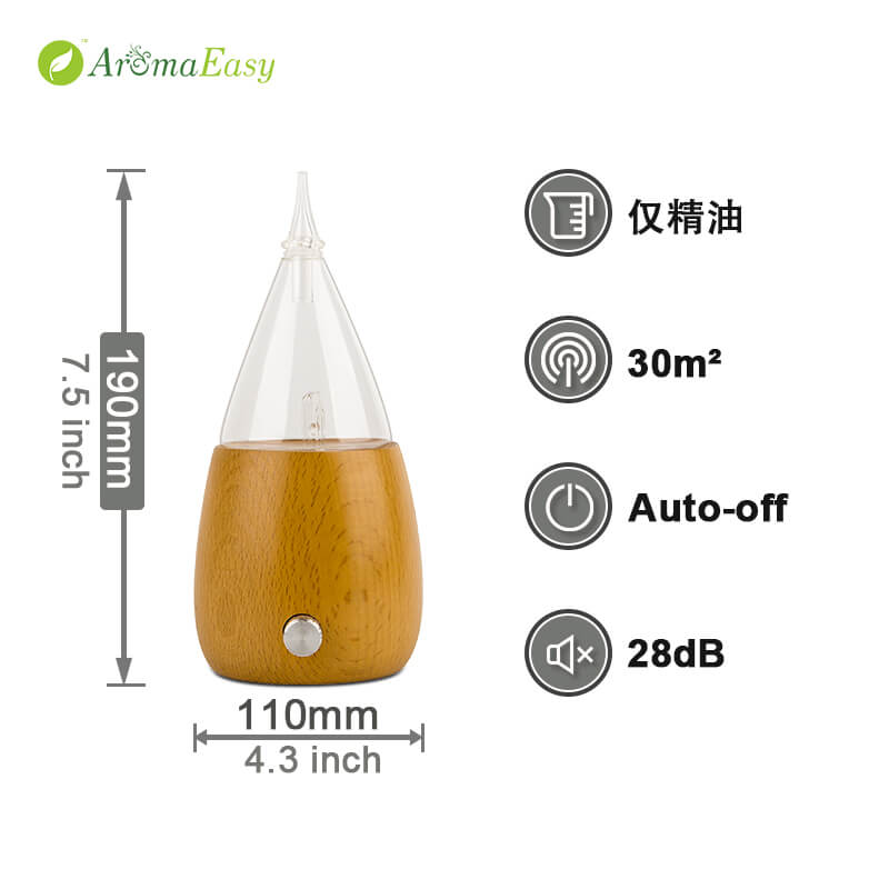 nebulizer oil diffuser